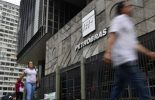 Petrobras quer aumentar número de mulheres em cargos de liderança