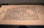 """Arqueólogos acham pedra de 2 mil anos com inscrição """"Jerusalém"""" em hebraico"""